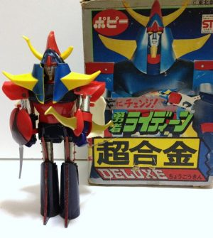 ポピー超合金~③「勇者ライディーン」1975(当時もの玩具)