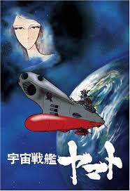 「宇宙戦艦ヤマト」と西崎義展氏①アニメブームの先駆け