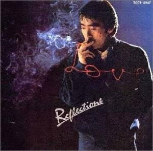 80年代名盤②「寺尾聰」~1981 1stアルバム Reflections